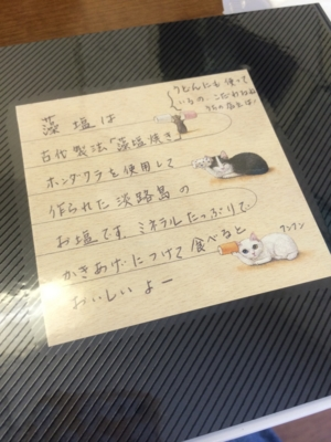 f:id:yamama48:20140814170710j:plain