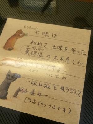 f:id:yamama48:20140814170711j:plain