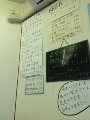 f:id:yamama48:20140814170713j:plain