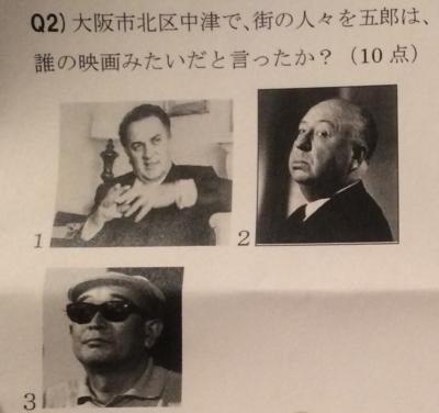 f:id:yamama48:20140816083617j:plain