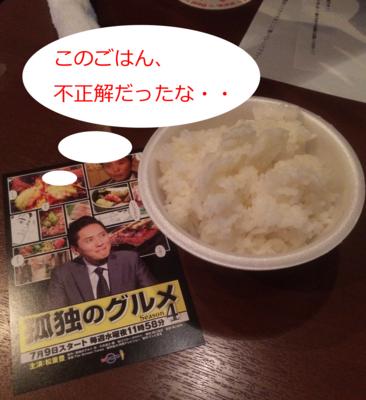 f:id:yamama48:20140816083646j:plain