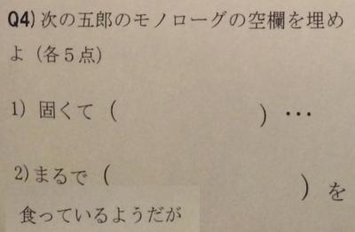 f:id:yamama48:20140816083648j:plain