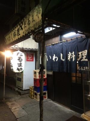 f:id:yamama48:20140816195416j:plain