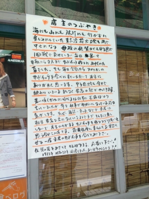 f:id:yamama48:20140831070719j:plain