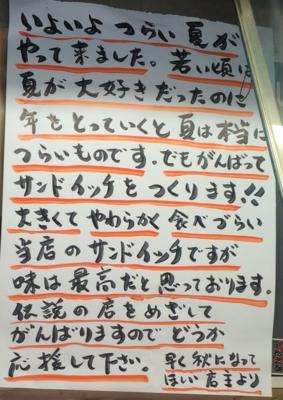 f:id:yamama48:20140831075157j:plain