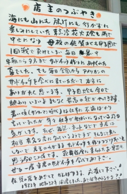 f:id:yamama48:20140831205815j:plain