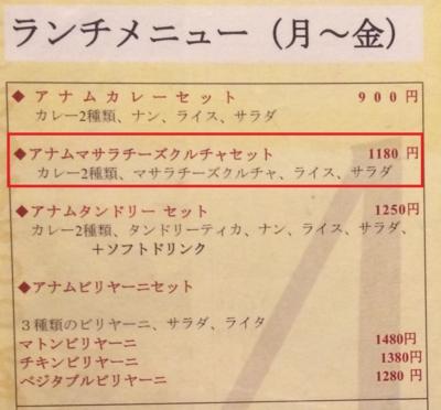 f:id:yamama48:20140907224011j:plain