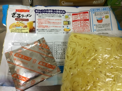f:id:yamama48:20140913224418j:plain