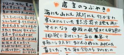 f:id:yamama48:20140921210631j:plain