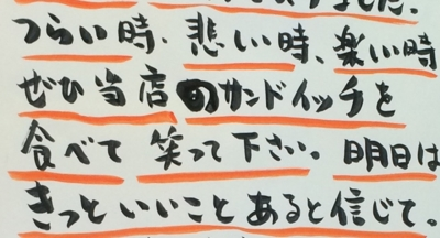 f:id:yamama48:20140922202952j:plain