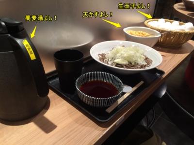 f:id:yamama48:20140928001225j:plain