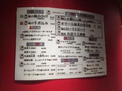 f:id:yamama48:20140928001231j:plain