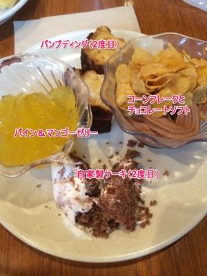 f:id:yamama48:20141005203532j:plain