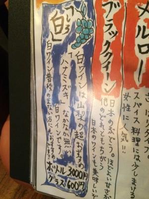 f:id:yamama48:20141103085321j:plain
