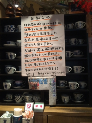 f:id:yamama48:20141107002135j:plain