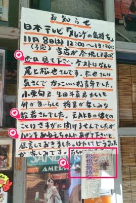 f:id:yamama48:20141107002138j:plain