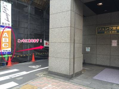 f:id:yamama48:20141112210920j:plain