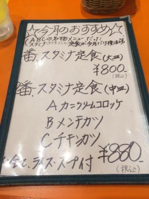 f:id:yamama48:20141112210923j:plain