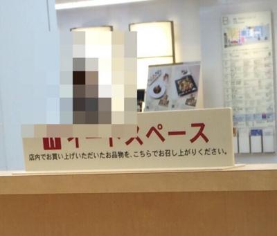f:id:yamama48:20141213123646j:plain