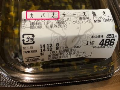 f:id:yamama48:20141221113205j:plain