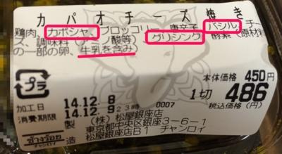 f:id:yamama48:20141221113346j:plain