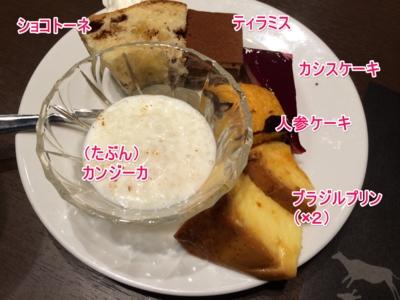 f:id:yamama48:20141223222704j:plain