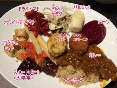 f:id:yamama48:20141223222707j:plain