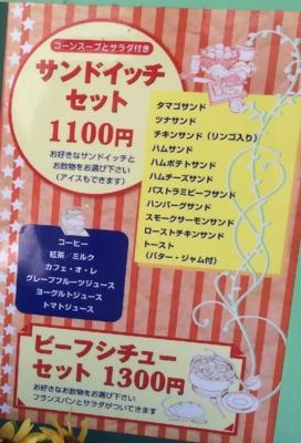 f:id:yamama48:20141226222113j:plain
