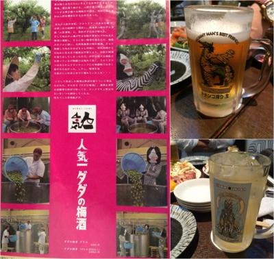 f:id:yamama48:20150102125025j:plain