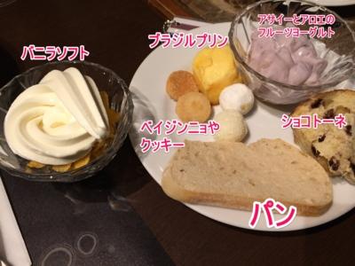 f:id:yamama48:20150105212218j:plain