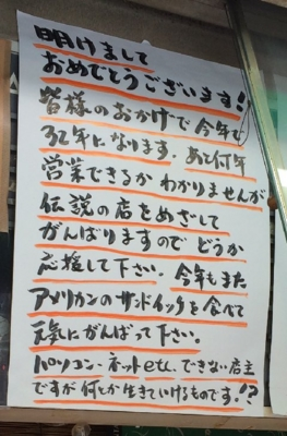 f:id:yamama48:20150121222559j:plain