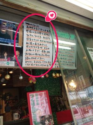 f:id:yamama48:20150125094646j:plain