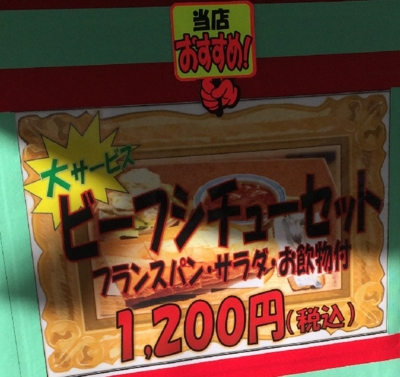 f:id:yamama48:20150125101214j:plain