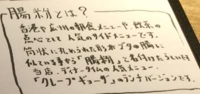f:id:yamama48:20150208204426j:plain