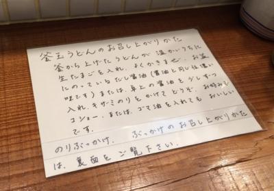 f:id:yamama48:20150222204331j:plain