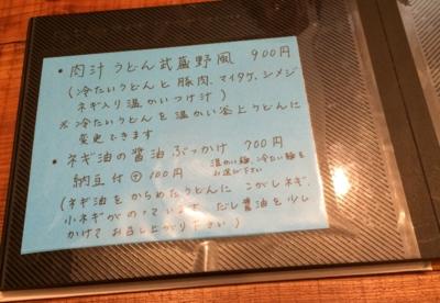 f:id:yamama48:20150222204332j:plain