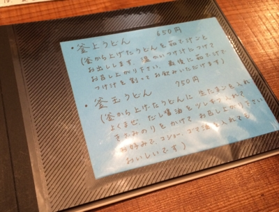 f:id:yamama48:20150222204333j:plain
