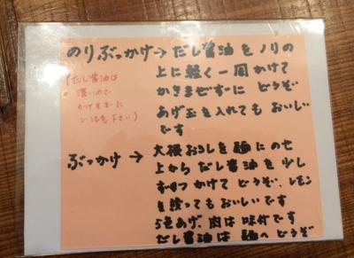 f:id:yamama48:20150222204335j:plain