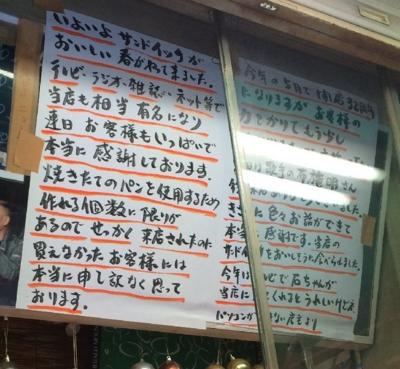 f:id:yamama48:20150302210625j:plain