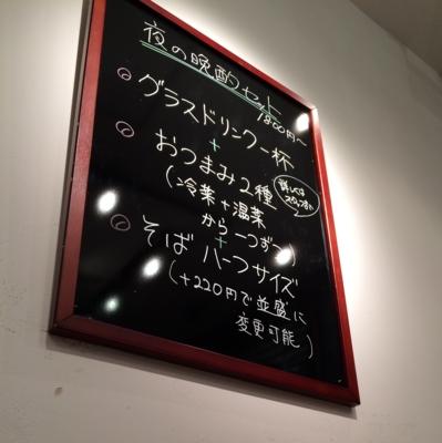 f:id:yamama48:20150314081326j:plain