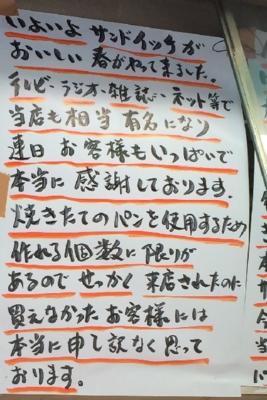 f:id:yamama48:20150403054945j:plain