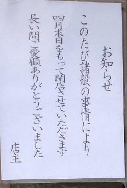 f:id:yamama48:20150403054949j:plain