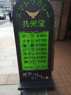 f:id:yamama48:20150426091146j:plain