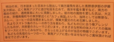 f:id:yamama48:20150426091155j:plain