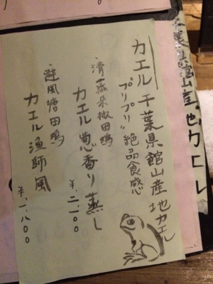 f:id:yamama48:20150527121805j:plain