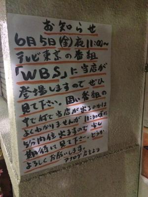 f:id:yamama48:20150601230529j:plain