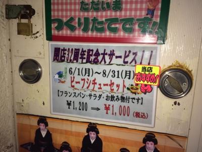 f:id:yamama48:20150601230530j:plain