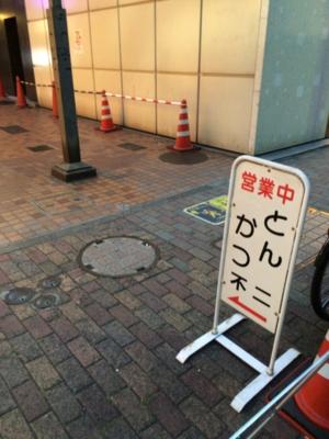 f:id:yamama48:20150614083818j:plain
