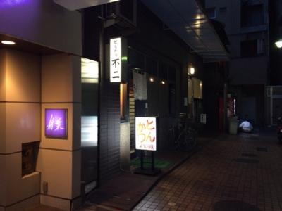 f:id:yamama48:20150614083819j:plain