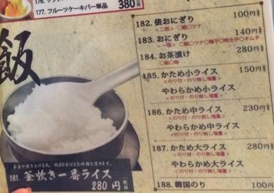 f:id:yamama48:20150815111812j:plain